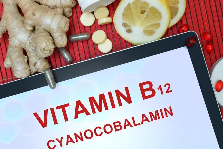 витаминб