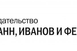 лого_манн