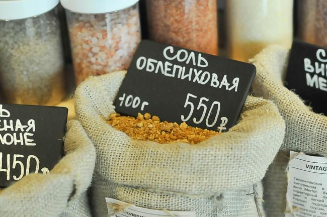food_market OW-52