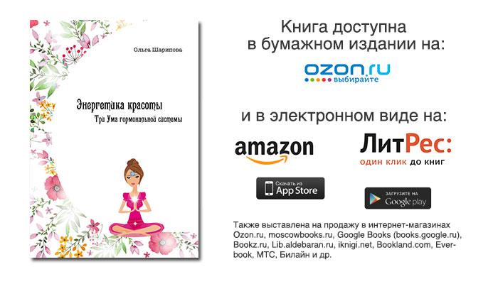 book-announce-2