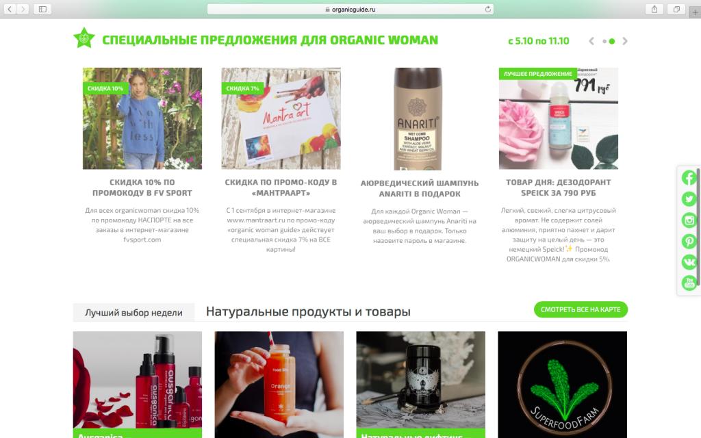 snimok-yekrana-2016-10-05-v-13-09-14