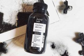 juicylab_carbon