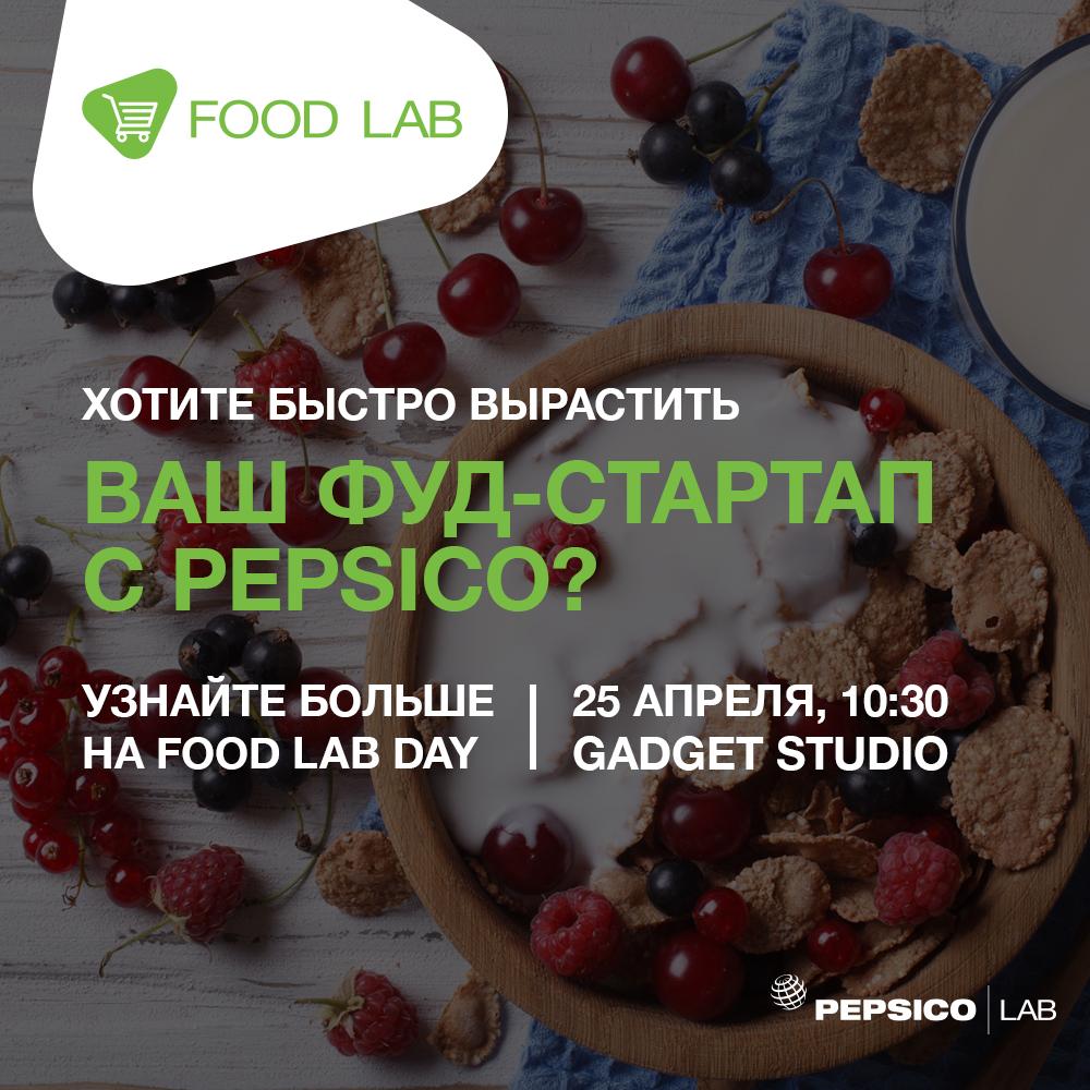 25_APR_PepsiCo_LAB