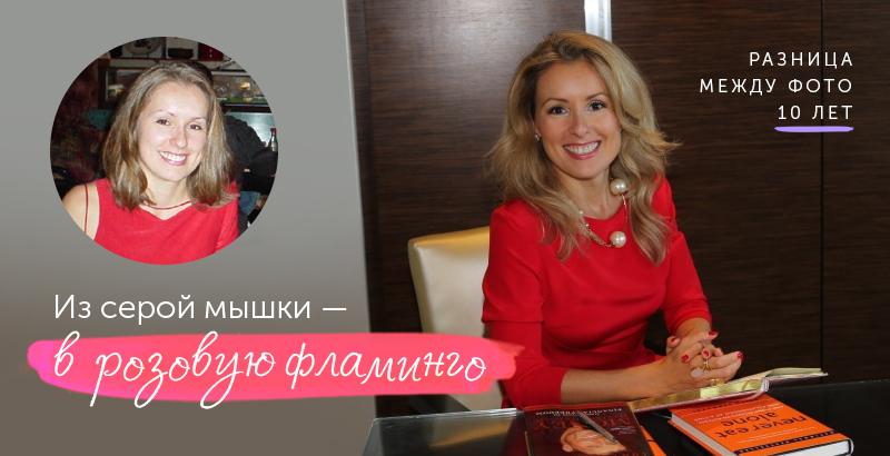 babanova