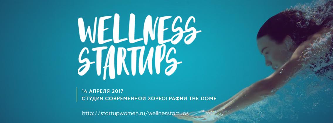 timeline_wellness2