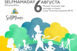 Selfmama_sport_banner