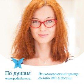 Олеся Фроленкова