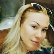 Юлия Грегорио