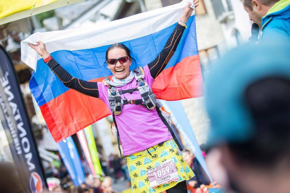 В 2017 году Евгения стала единственным финишером от России, остальные, включая мужчин, до финиша не дошли. Всего в России четыре женщины, кто прошёл эту гонку и успешно финишировал