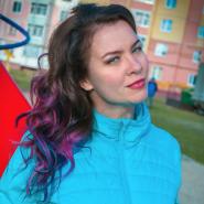 Юлия Ганичева
