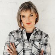 Янина Коновалова